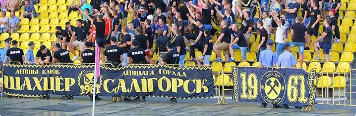 Gorodeya - Shakhtyor Soligorsk