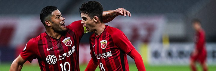 Shanghai SIPG - Hebei China Fortune