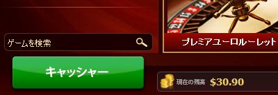 エベレストカジノゲームにログイン